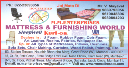 M.M. ENTERPRISES MATTRESS & FURNISHING WORLD