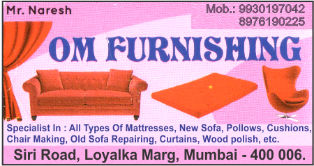 OM FURNISHING