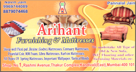 ARIHANT FURNISHING & MATTRESSES